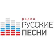 Radio Russian Songs Русские Песни