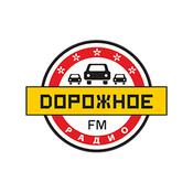 Dorojnoe Radio
