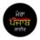 Mera Punjab Live