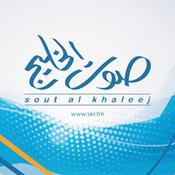 Sout Al-Khaleej 100.8 FM