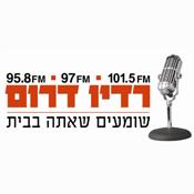 95.8 FM Radio Darom