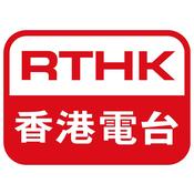 RTHK Radio 2 94.8 FM